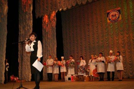 В Днепропетровске состоялся конкурс на звание лучшего семейного врача